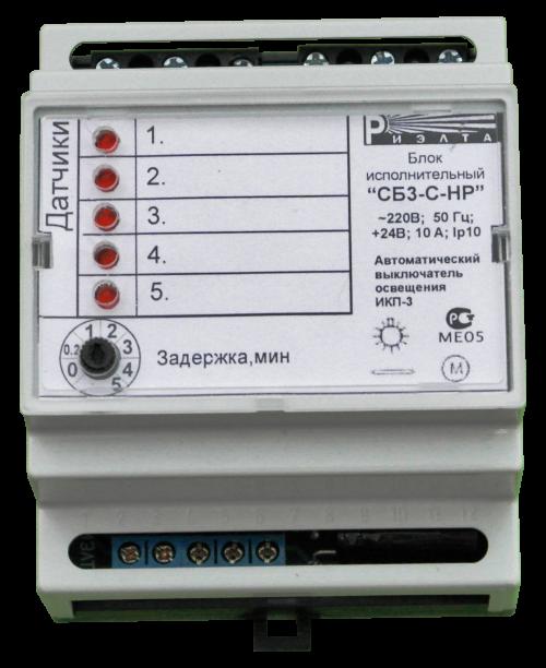 Блок управления СБ3-С-НР
