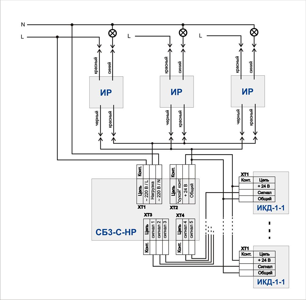 Схема подключения контроллера СБ3-С-НР