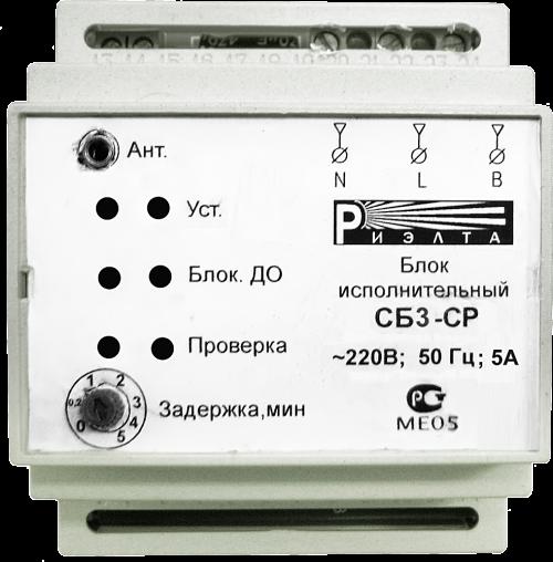 Блоки управления СБ3-СР